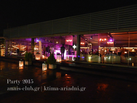 anais club party 2015