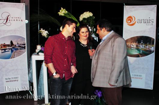 Συνέντευξη με ζευγάρι που παντρεύτηκε στο κτήμα Αριάδνη