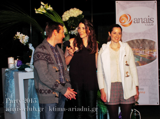 Συνέντευξη με ζευγάρι που οργάνωσε τη δεξίωσή του στο Anais club