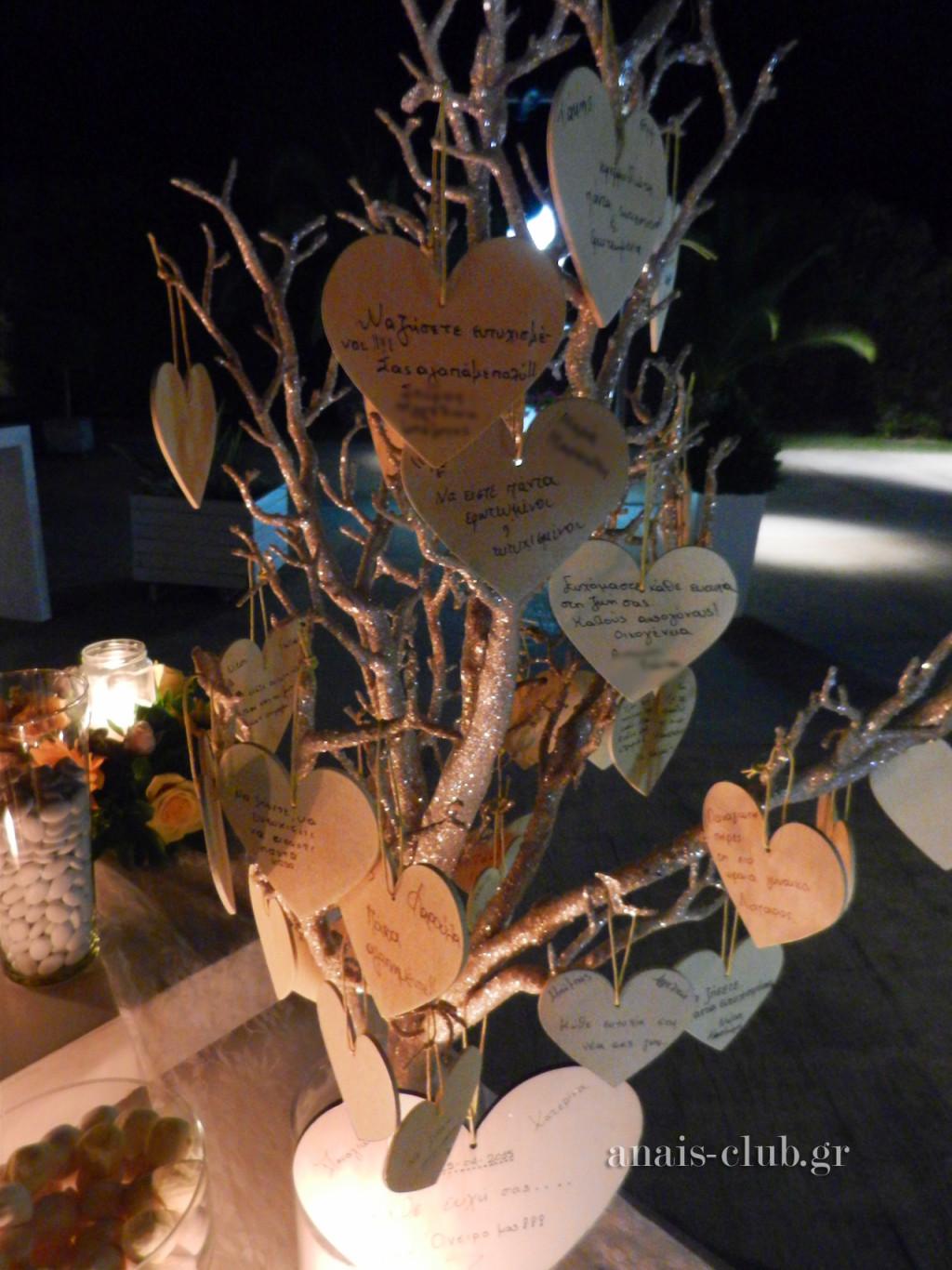 """Το ένα από τα δύο δέντρα, γεμάτο με τις """"ευχές από καρδιάς"""""""