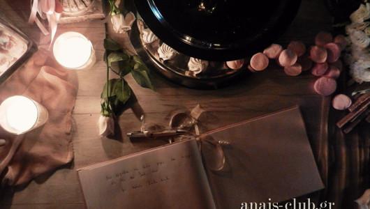 Tips για το τραπέζι ευχών και τις ευχές των καλεσμένων