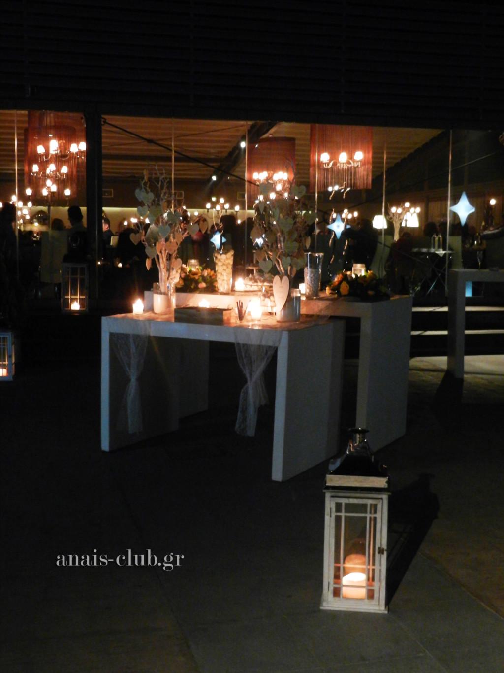 Τραπέζι ευχών στον εξωτερικό χώρο του Anais club