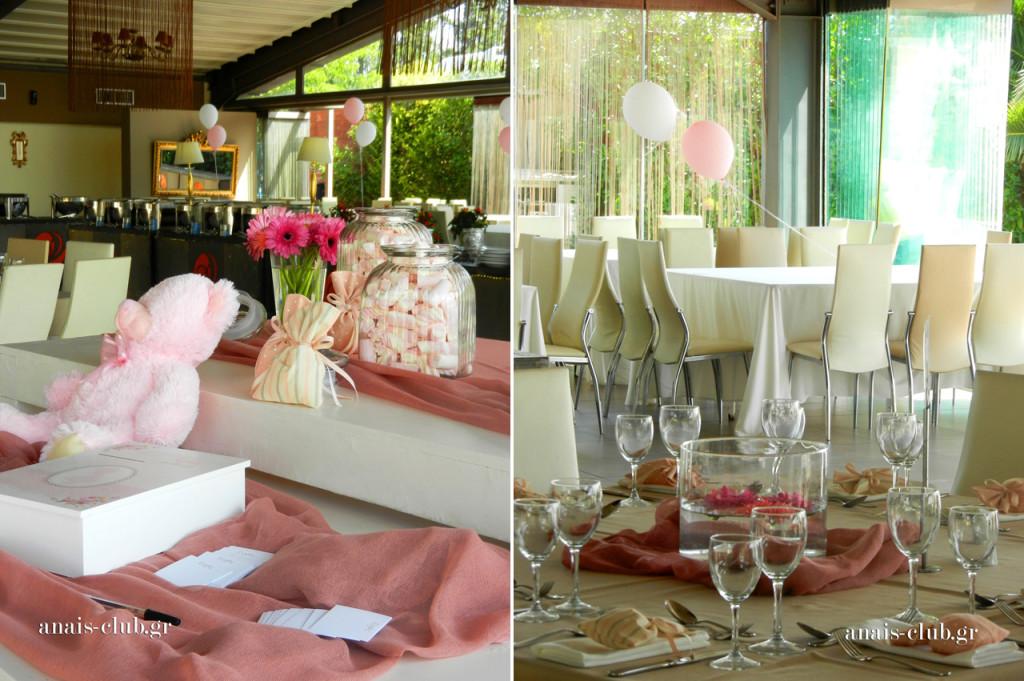 Στο ίδιο ρομαντικό και girly στυλ ήταν και το τραπέζι στην υποδοχή με το κουτί ευχών, αντί για το κλασικό βιβλίο, ενώ τα μπαλόνια συμπλήρωναν παιχνιδιάρικα τη διακόσμηση του χώρου