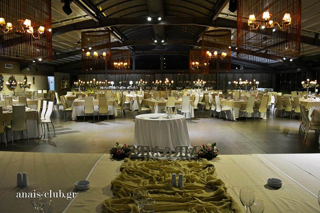 Από το μεγάλο και άνετο νυφικό τραπέζι, το ζευγάρι, οι κουμπάροι και οι γονείς έχουν άμεση οπτική επαφή με όλους τους καλεσμένους