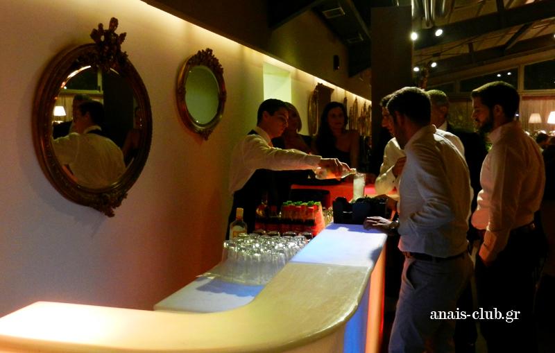 Bar sto Anais Club