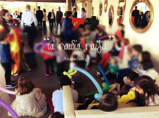 Χριστουγεννιάτικη βάπτιση στο Anais club με πολλά παιχνίδια και δημιουργική απασχόληση για τα παιδιά
