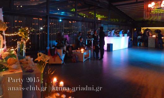 Ετήσιο πάρτι στο Anais club στη Βαρυμπόμπη