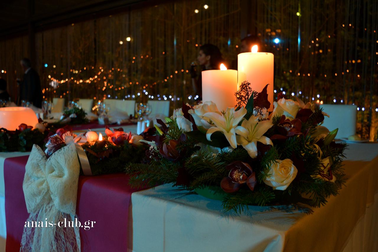 anais-club-christmas-wedding