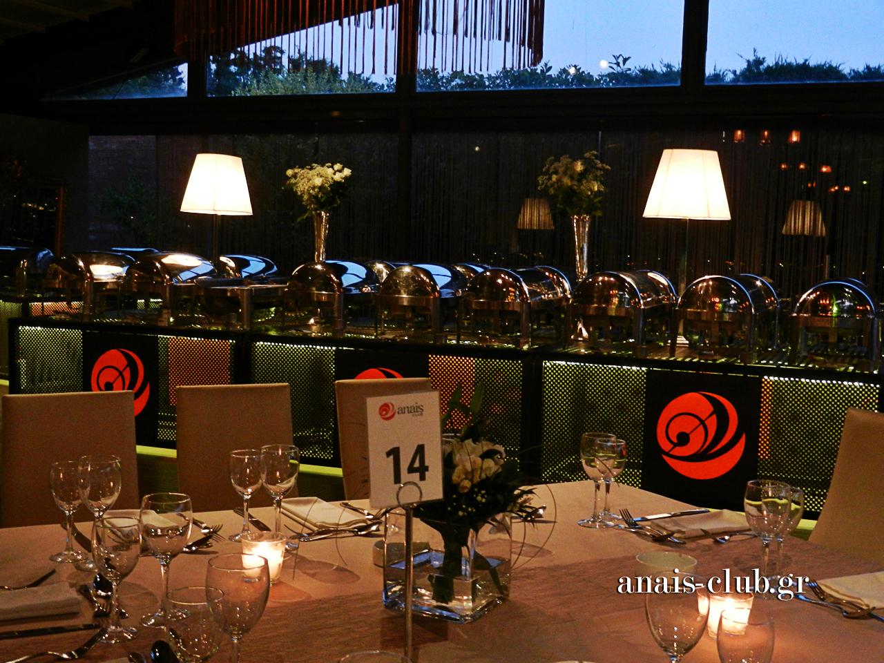 anais-club-modern-buffets