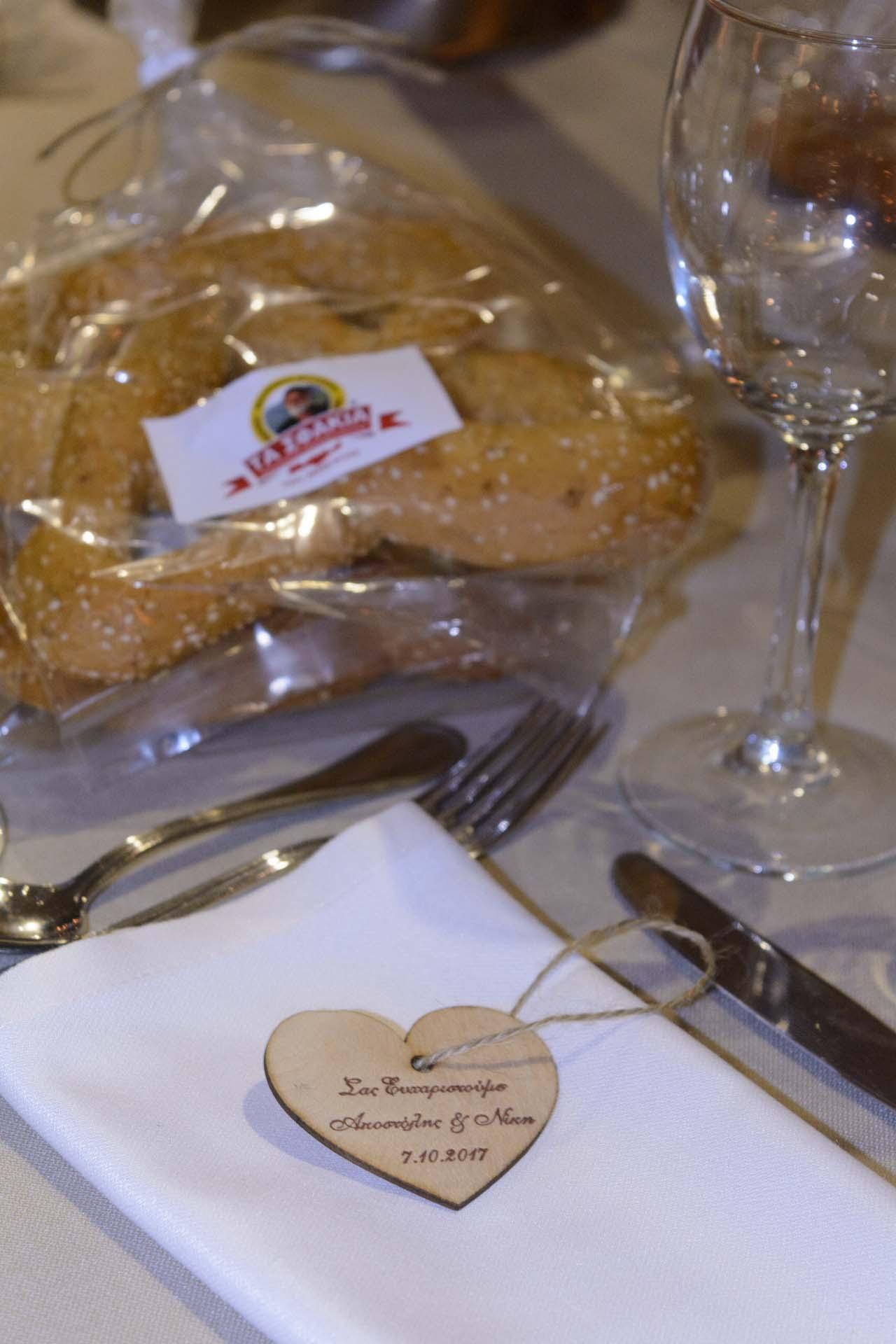 Δωράκια και γευστικές εκπλήξεις για τους καλεσμένους