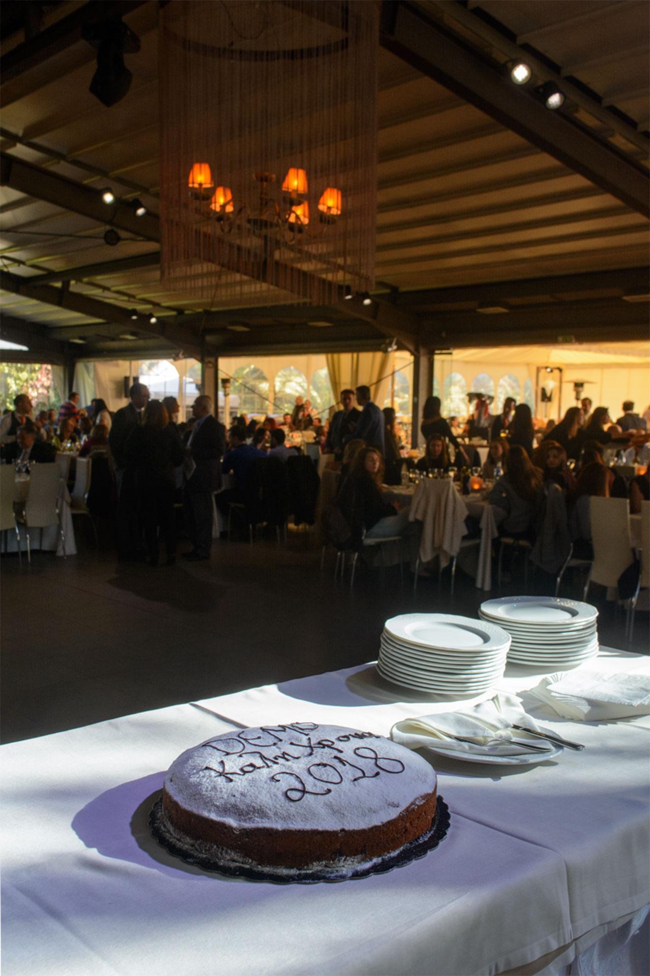 Εταιρική εκδήλωση κοπή πίτας etairikes ekdiloseis kopi pitas anais club