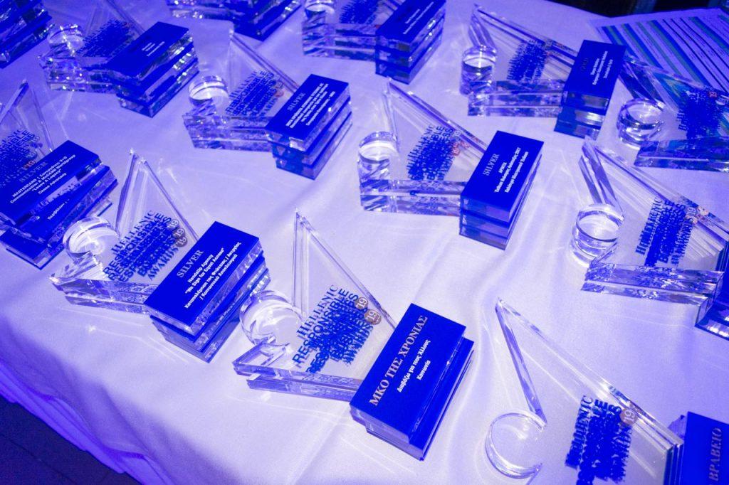 Τα βραβεία που απονεμήθηκαν στις επιχειρήσεις και τους οργανισμούς που διακρίθηκαν