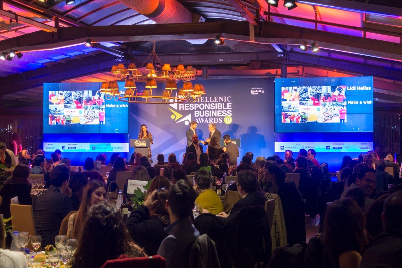 Στιγμιότυπο από τη βραδιά απονομής των βραβείων Responsible Business Awards