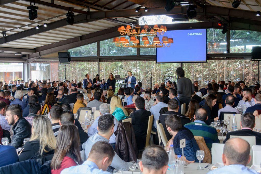 Στιγμιότυπο από την εταιρική εκδήλωση για κοπή πίτας