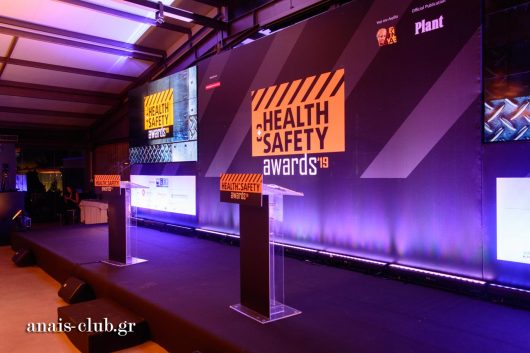 Απονομή βραβείων health safety awards στο Anais Club στη Βαρυμπόμπη
