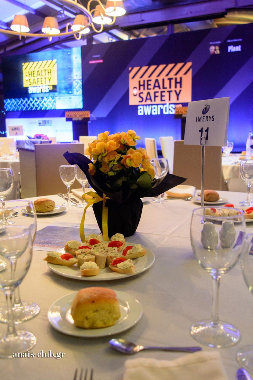 Κεντρικός στολισμός τραπεζιών και ορεκτικά στην Απονομή βραβείων health safety awards στο Anais Club