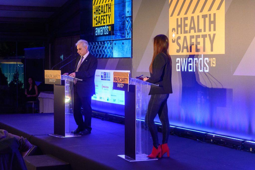 Στιγμιότυπο από την βραδιά απονομής των βραβείων Health Safety