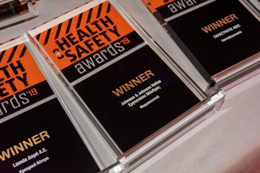 Βραβείο Health Safety